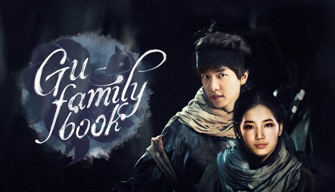 Gu family book eps 20 sub indo fairy